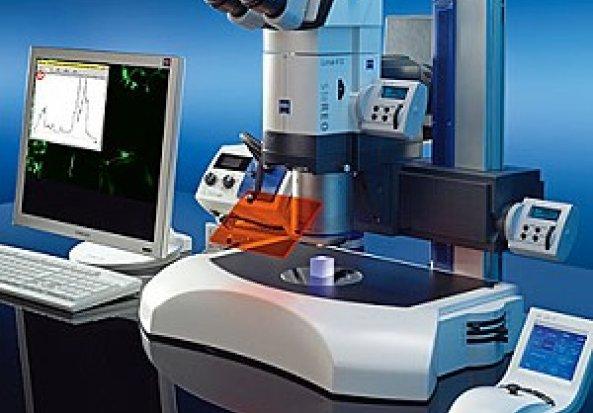 Carl Zeiss V12 Stereo Microscope