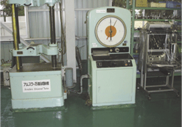 Amsler Universal Testing Machine