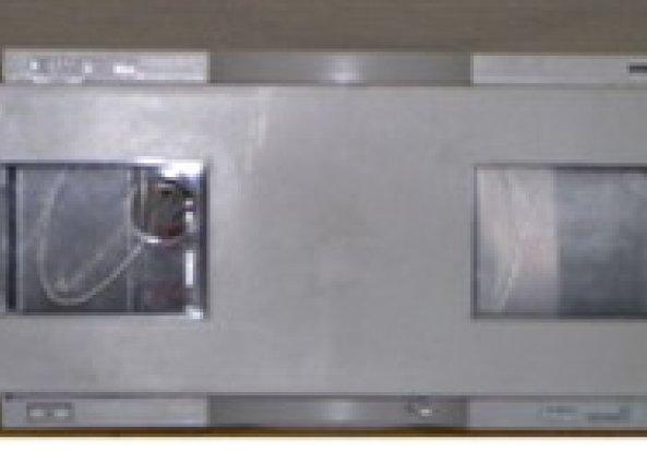 Agilent HPLC 1100 RI Detector